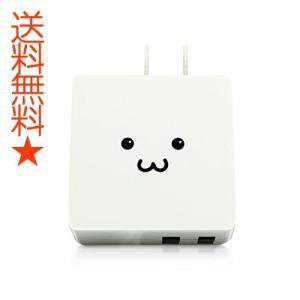 エレコム USB充電器 ACアダプター 【iPhone & Android & IQOS & glo 対応】 折畳式プラグ ポート×2 (2A出力)|happysmiles
