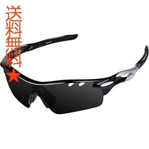 Ewin スポーツサングラス 偏光レンズ UV400カット 交換レンズ3枚 軽量 ユニセックス 紫外線防止 登山 ゴルフ釣り 野球 ランニング レンズ|happysmiles