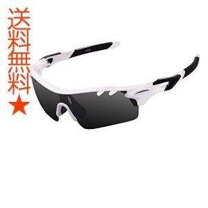 Ewin スポーツサングラス 偏光レンズ UV400カット 交換レンズ3枚 軽量 ユニセックス 紫外線防止 登山 ゴル 釣り 野球 ランニング レンズ|happysmiles