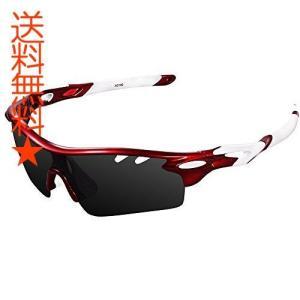 Ewin スポーツサングラス 偏光レンズ UV400カット 交換レンズ3枚 軽量 ユニセックス 紫外線防 登山 ゴルフ 釣り 野球 ランニング レンズ|happysmiles