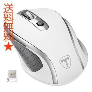 Qtuo 2.4G ワイヤレスマウス無線マウス5DPIモード2400DPI 高精度 ボタンを調整可能 コンパクト 省エネルギー 持ち運び便利 ホワイト|happysmiles