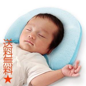 バンビノ ベビー まくら 新生児 赤ちゃん 向き癖 絶壁頭 防止 枕 うつ伏せ 寝返り 防止 出産祝い (1〜12ヶ月向け) (水色)|happysmiles
