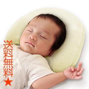 バンビノ ベビー まくら 新生児 赤ちゃん 向き癖 絶壁頭 防止 枕 うつ伏せ 寝返り 防止 出産祝い (1〜12ヶ月向け) (薄黄色)|happysmiles