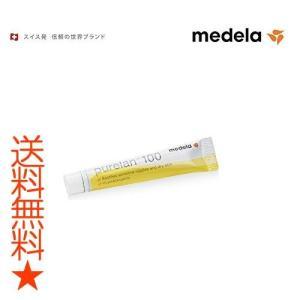 Medela メデラ 乳頭保護クリーム ピュアレーン100 7g 天然ラノリン 100% (008....