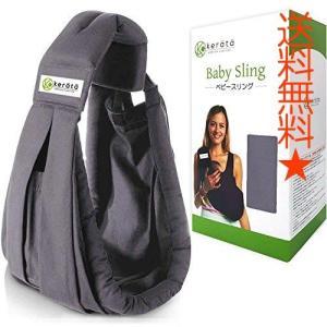ker〓t〓 新生児 ベビースリング 成長に合わせて使える6WAY 抱っこひも 日本正規品(国内安全基準適合品) (モダングレー)|happysmiles