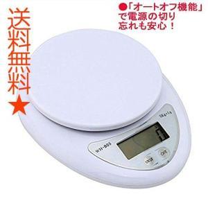ZMAYA STAR デジタルスケール 電子秤 0.1-5kg ZA160309-1A|happysmiles