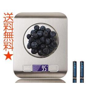 デジタルキッチンスケール 多機能クッキングスケール 1gから10kgまで計量 高精度(電池含む)|happysmiles