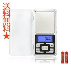 Simerst 改良版:携帯タイプはかり ポケットデジタルスケール(秤) 0.01g-200g精密 業務用(プロ用) デジタルスケール 電子天秤|happysmiles