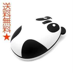 ワイヤレスマウス 無線マウス パンダ LingLang 静音 かわいい 小型 充電式 光学式 2.4GHZ 省エネルギー コンパクト 持ち運び便利|happysmiles