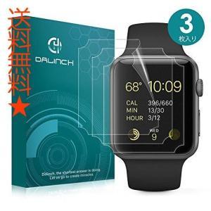 Apple Watch 42mm フィルム Dalinch Apple Watch フィルム 弧状のエッジ加工全面保護 液晶保護フィルム防衝撃フィルム|happysmiles