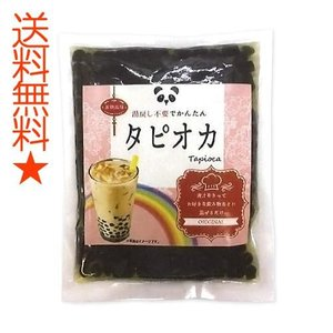 光生 タピオカシラップ漬け 黒糖風味230g(固形分150g)