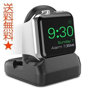 Apple Watch 2 / Apple Watch スタンド ATiC アップルウォッチ 38mm & 42mmに対応 TPU充電スタンド/充電|happysmiles