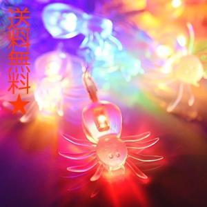 ReaseJoy ハロウィン スパイダー led ライト 電池 イルミネーションライト 電球 20LED 点滅 happysmiles