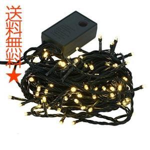 【シャンパンゴールド】イルミネーション LED クリスマスライト 屋外 屋内 100球 点灯パターン記憶メモリー付 連結可 happysmiles