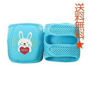 【Pedonir】1組 ベビー 新生児 膝当て 幼児用 ケガ防止 サポーター 通気性抜群  滑り止め フリーサイズ 動物柄 (ブルー ウサギ)|happysmiles