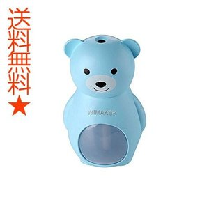 Wimaker 加湿器 卓上160ml容量 ペットボトル型 USB接続や充電式兼用 超音波式加湿器 静音 オフィス 寝室 車内乾燥対応 (ブルー) happysmiles