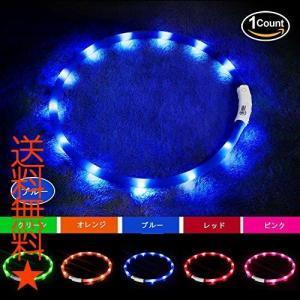 LED光る首輪, USB 再充電LED [500m先から目視可能] ペット 夜間 安全性 [3種類のライトモードを搭載](ブルー)|happysmiles