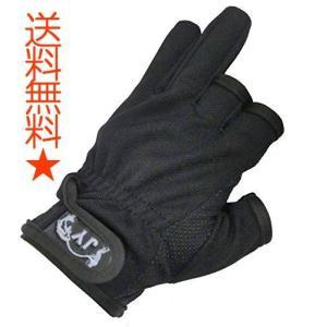 釣り 手袋 フィッシンググローブ 指 3本 出し 釣道具 伸縮性・吸湿発散性 滑り止め JY-FG (ブラック)|happysmiles