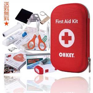 『いざという時に!』 どこでも素早く応急手当ができるOHKEY ファーストエイドキット 救急セット ...