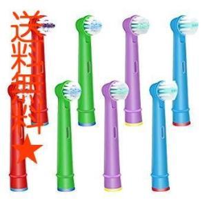 WyFun ブラウン オーラルB 対応 電動歯ブラシ 子供用 EB10 すみずみクリーンキッズ やわらかめ 対応 オーラルb 替えブラシ 子供 (8カウント)の画像