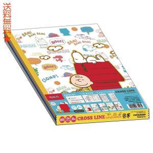 ナカバヤシ クロスラインノート B5 A罫 5冊パック スヌーピー メリーシリーズ 67946 happysmiles