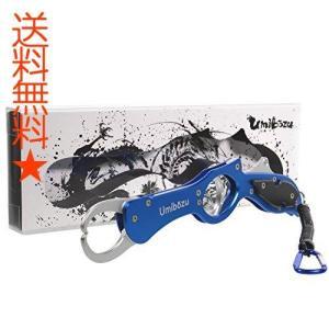 Umibozu(ウミボウズ) フィッシュグリップ 超軽量 アルミ製 魚掴み器 フィッシュキャッチャー (ウミボウズブルー)|happysmiles
