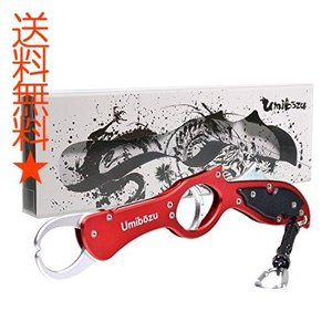 Umibozu(ウミボウズ) フィッシュグリップ 超軽量 アルミ製 魚掴み器 フィッシュキャッチャー (ウミボウズレッド)|happysmiles
