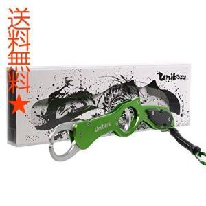 Umibozu(ウミボウズ) フィッシュグリップ 超軽量 アルミ製 魚掴み器 フィッシュキャッチャー (eグリーン)|happysmiles