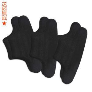 [Vkaiy] かかとパッド 6枚セット 靴ずれ防止 靴擦れ サイズ調整用 痛み軽減 メンズ レディース ジェルクッション インソール ブラック|happysmiles