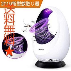 2019新型 光触媒技術 AOKEOU 家庭用蚊取り器 UV光源誘引式 LEDライト  蚊ランプ  モスキートキラー  USBタイプ 人体無害 (ホワイト)|happysmiles