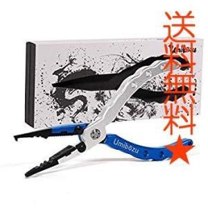 Umibozu(ウミボウズ) フィッシングプライヤー 釣り用ペンチ 超軽量 多機能 針はずし フックはずし ラインカッター 安全ロープ付き(ブルー)|happysmiles