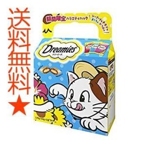 ドリーミーズ 猫用おやつ 期間限定 バラエティパック まぐろ、かつお、シーフード&チキン 120g|happysmiles