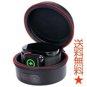 Smatree Apple Watch series 3/2/1 対応充電収納ケース (黒)|happysmiles
