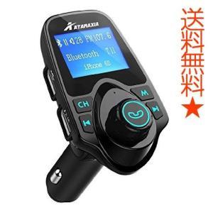 車載FMトランスミッター Bluetooth iphone android各種機のスマホに対応 高音質 音楽放送再生 通話ハンズフリー|happysmiles