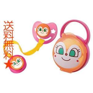 レック AN おしゃぶりセット ( ドキンちゃん )  S   (月齢 0~3ヶ月)|happysmiles