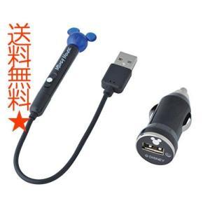 セイワ(SEIWA)ディズニー USBフレキライト ミッキー ホワイトLED|happysmiles