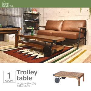 トロリーテーブル おしゃれ 106×66cm 西海岸風 リビングテーブル トロリーテーブル