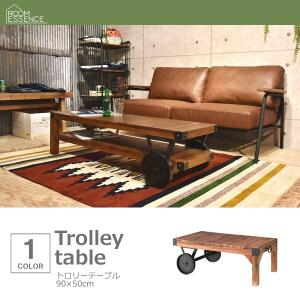 トロリーテーブル おしゃれ 90×50cm 西海岸風 リビングテーブル トロリーテーブル