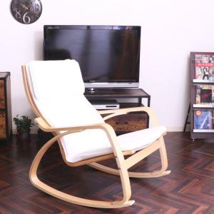 リラックスチェアー おしゃれ 椅子 木製 北欧 スリム ロッキングチェア