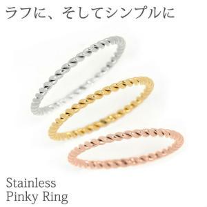 ツイスト ピンキーリング サージカルステンレス /指輪/ステンレスリング/ピンキーリング/シルバー/ピンクゴールド/ゴールド/1.3.5.7号