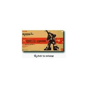 HY2M グロリアスシリーズ 1/60 リック ドム シャア専用機|happystorefujioka