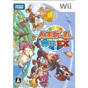 人生ゲームWii EX|happystorefujioka