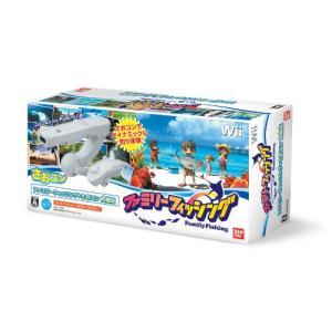 ファミリーフィッシング (さおコン同梱版) - Wii|happystorefujioka