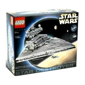 LEGO 10030 Star Destroyer /スターデストロイヤー(輸入品)|happystorefujioka