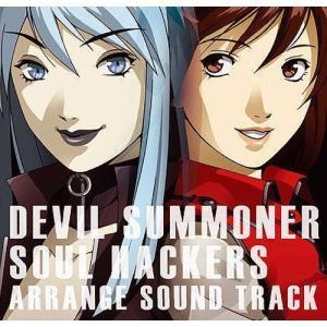デビルサマナー ソウルハッカーズ 3DS 予約特典 ディスク『ARRANGE SOUND T|happystorefujioka