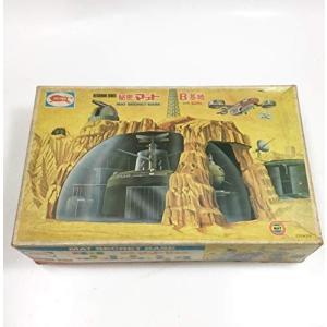 帰ってきたウルトラマン 秘密マット B基地 絶版プラモ 1970年代 昭和レトロ happystorefujioka