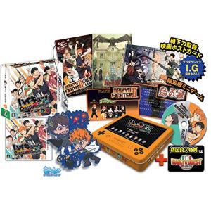 ハイキュー!! Cross team match! クロスゲームボックス  - 3DS|happystorefujioka