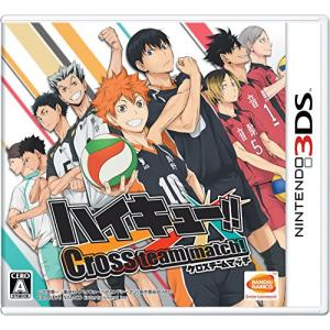 ハイキュー!! Cross team match! - 3DS|happystorefujioka