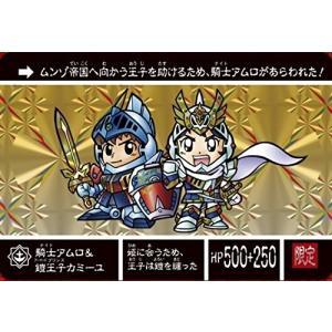 ナイトガンダム カードダスクエスト 第3弾 アルガス騎士団 限定カード|happystorefujioka