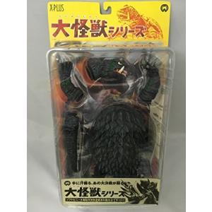 大怪獣シリーズ ガメラ X-PLUS フィギュア happystorefujioka
